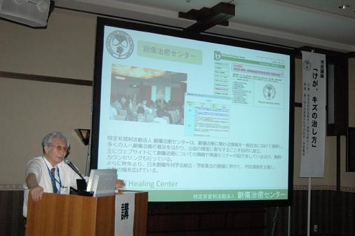 札幌の市民講座_b0084241_22274933.jpg