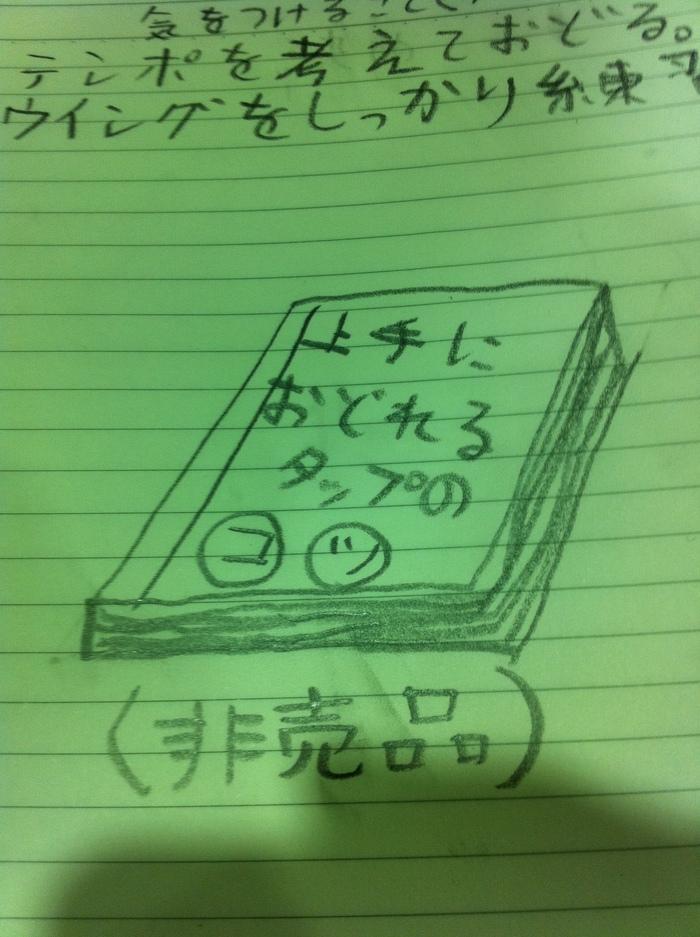 久しぶりの仙台LESSON_f0137346_1261916.jpg
