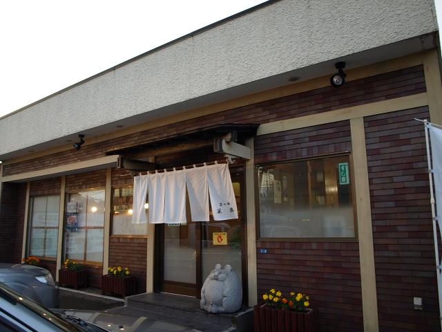 鮨処 魚徳 その8_d0153062_7453752.jpg
