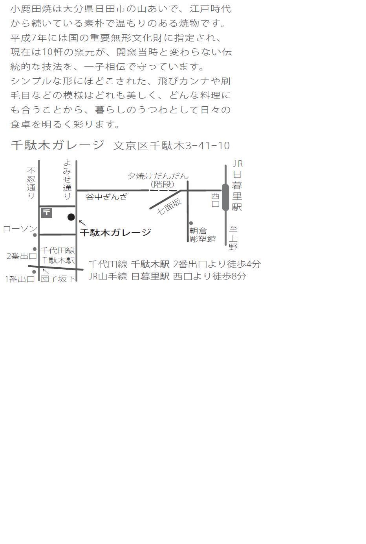f0233163_9513143.jpg