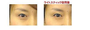 c0080367_9203433.jpg