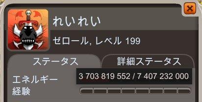 d0232073_17455544.jpg