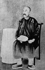 1888 北洋艦隊的暴行-呂家望社之役_e0040579_76393.jpg