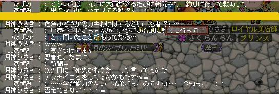 f0095185_22152762.jpg