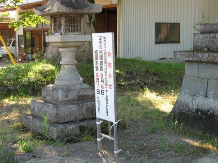 祇園祭_d0089494_11401565.jpg