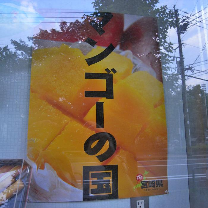 夏のお姫さま by GX100_c0049299_13574532.jpg