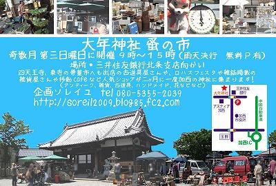 b0193400_20155431.jpg