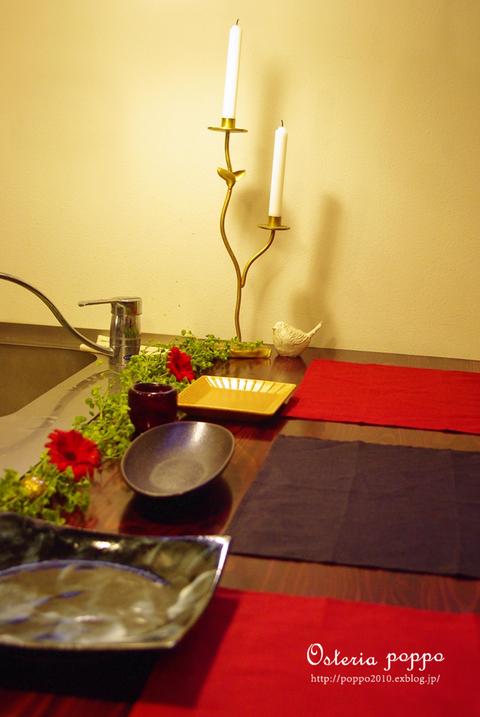 大人気ブロガーさんを招いて☆ Osteria poppo ランチ開店♪_d0159001_18275188.jpg