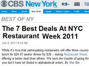 2011年、夏のニューヨーク・レストラン・ウィークのオススメお店情報_b0007805_4175387.jpg
