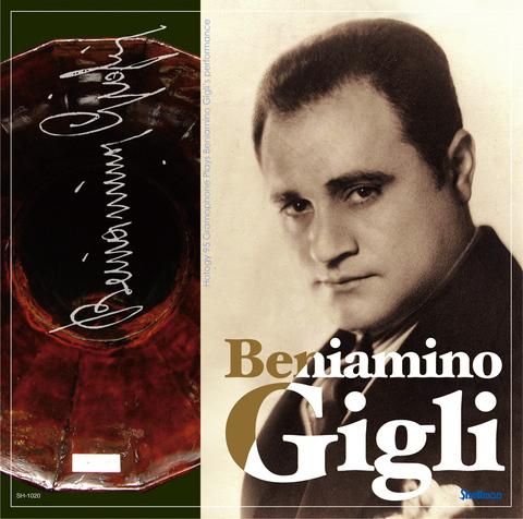 復刻CD「エンリコ・カルーソー」「ベニアミーノ・ジーリ」発売のお知らせ_a0047010_1154280.jpg