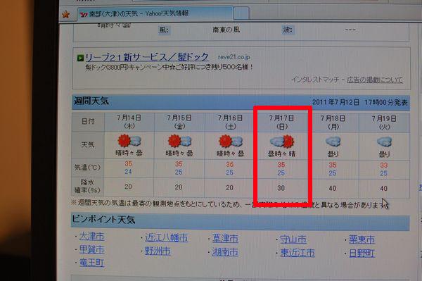 f0203612_2235599.jpg