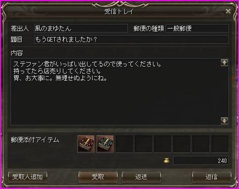 b0062614_1103364.jpg
