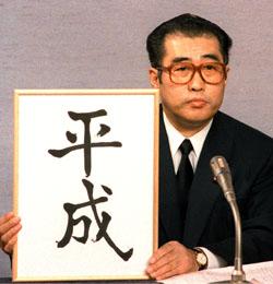 古歩道ベンジャミン、日本のタブーを語る!:戦後の総理で日本人は田中と小渕のみ!_e0171614_10495221.jpg