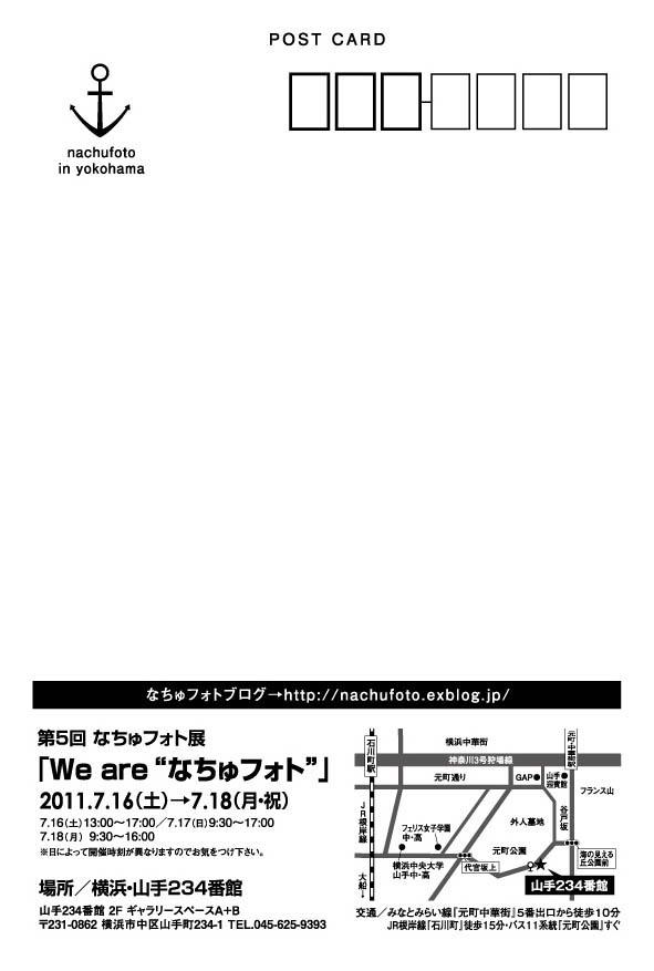 b0222234_219457.jpg