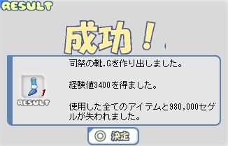 c0051934_2253554.jpg
