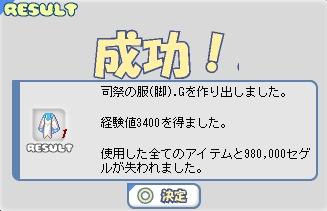 c0051934_23153563.jpg