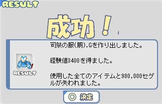 c0051934_231943100.jpg