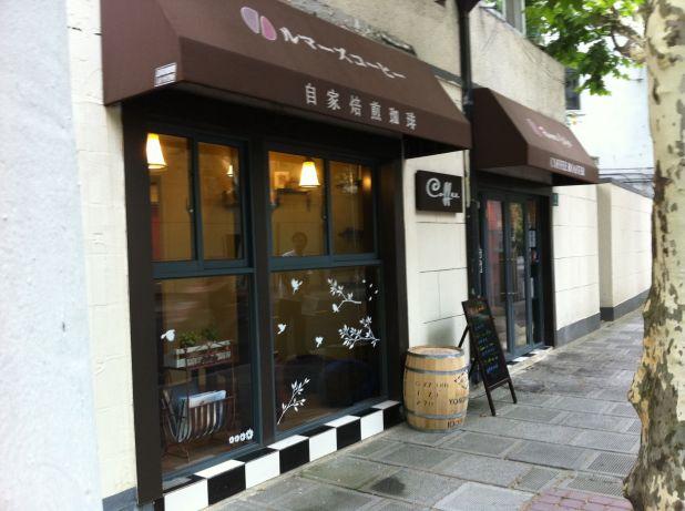 上海のお弟子さんのお店に行ってきました。_c0020639_18165426.jpg