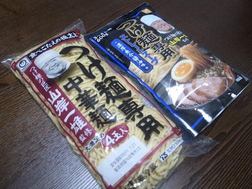 家つけ麺_e0173239_22104087.jpg