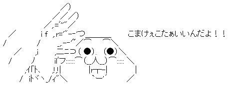b0171744_20482921.jpg