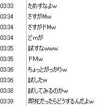 b0171744_2053232.jpg