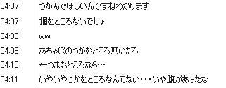 b0171744_20544498.jpg