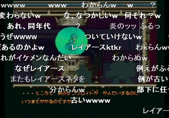 b0171744_210486.jpg