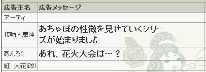 b0171744_21111213.jpg