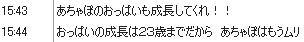 b0171744_2194078.jpg