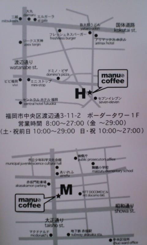 f0194748_810061.jpg