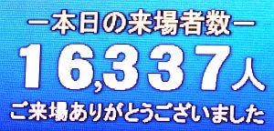 b0163551_1644597.jpg