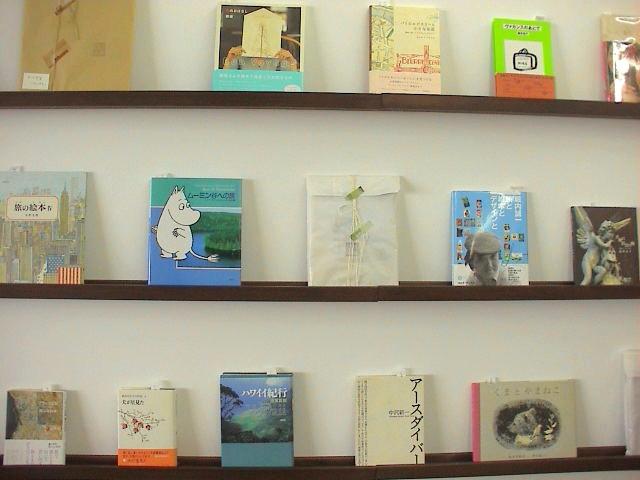 weekend booksの、 旅の本あれこれ。_e0060555_22122952.jpg