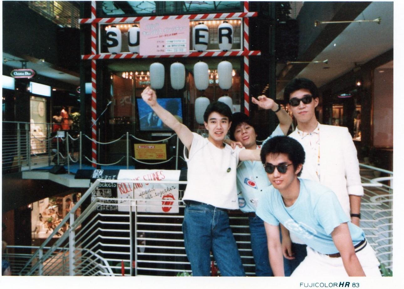 1983年夏 神戸・元町 パルパローレ : あどばた会議