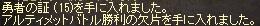 a0201367_2323085.jpg