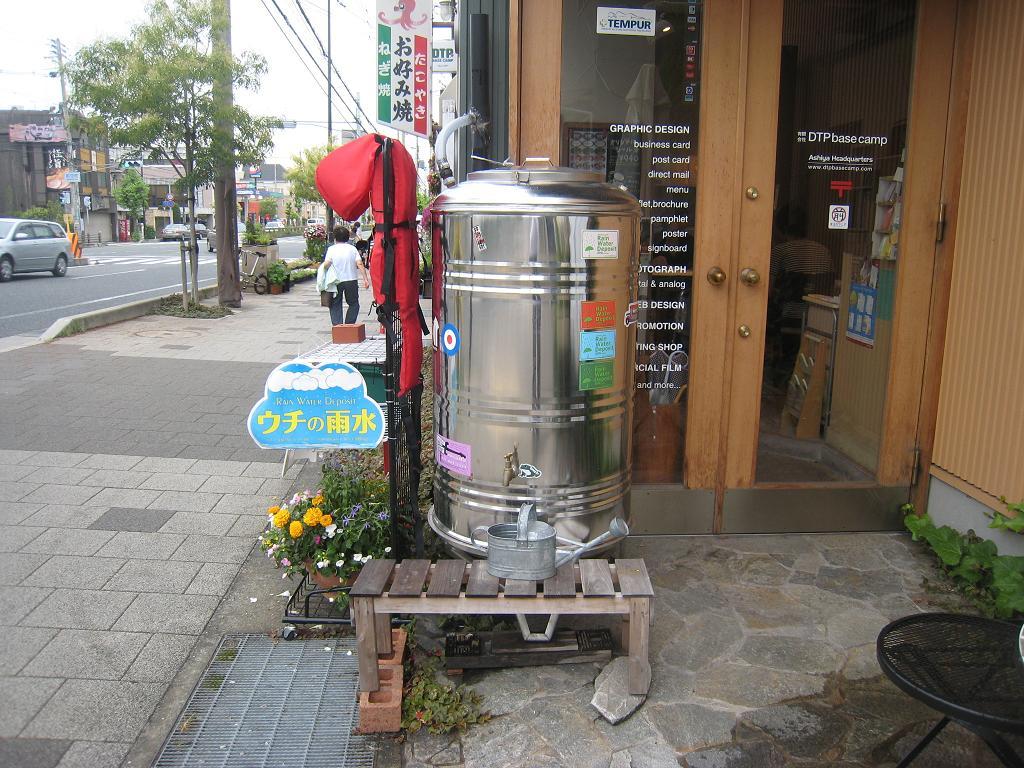 ドラム缶_f0205367_17493822.jpg
