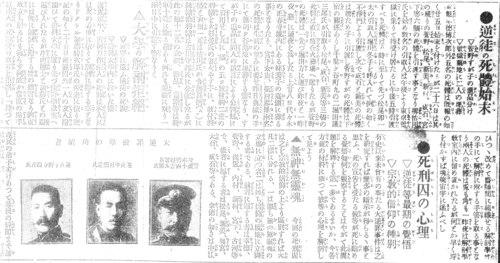 d0241493_1983314.jpg