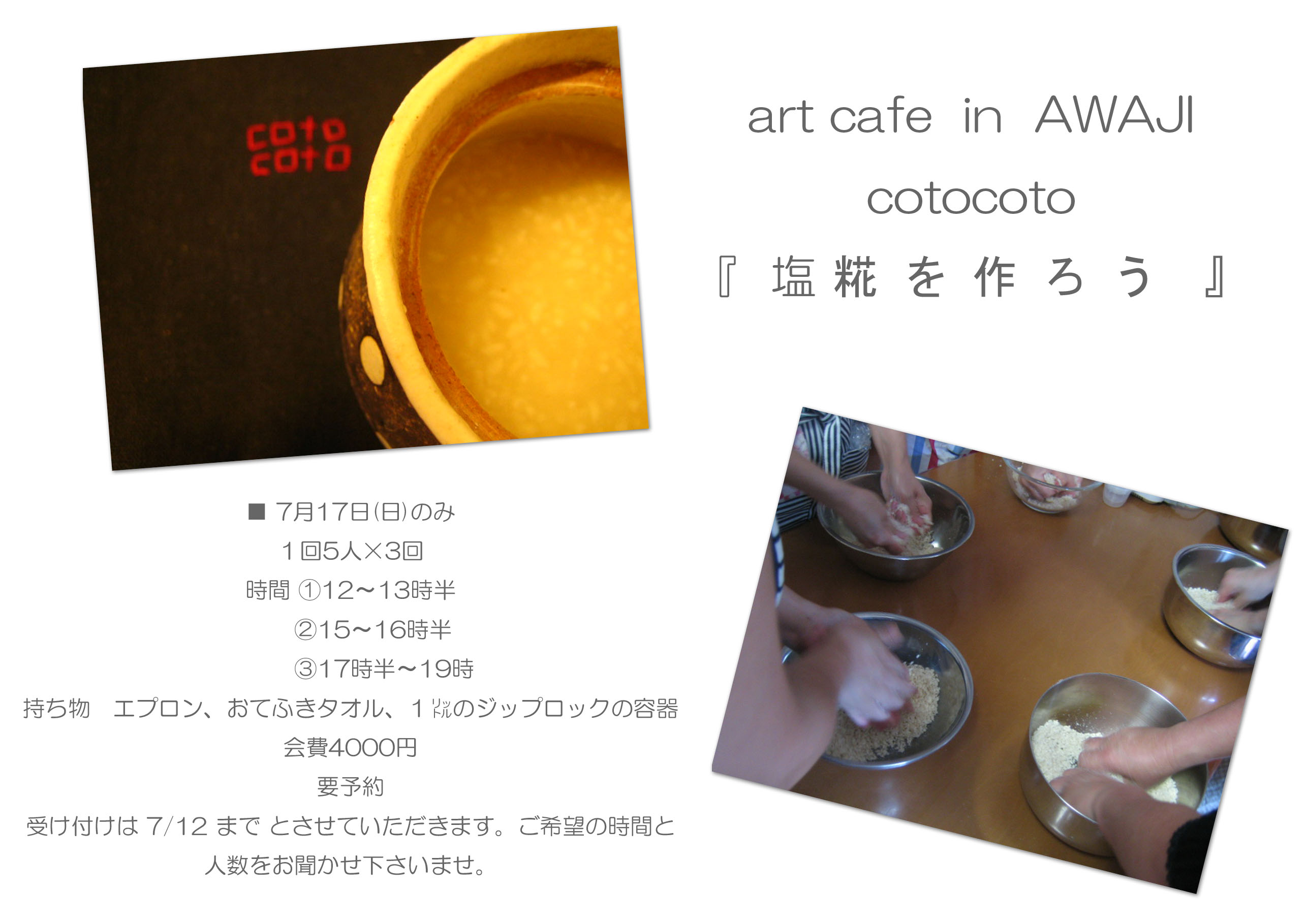 横浜のお客様より_a0162603_9355621.jpg