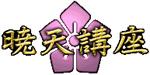 c0069903_8322068.jpg