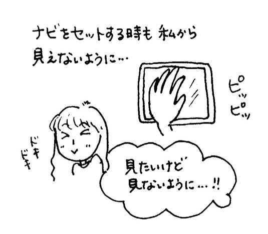 f0036603_21221242.jpg