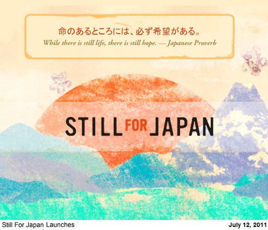 タイムズ・スクエアでアメリカ人学生制作の日本大激励映像が放映!!! Still For Japan Project_b0007805_12125541.jpg