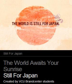 タイムズ・スクエアでアメリカ人学生制作の日本大激励映像が放映!!! Still For Japan Project_b0007805_1216311.jpg
