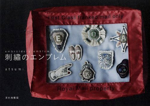 embroidery emblem / atsumi exhibition_d0193211_18424362.jpg