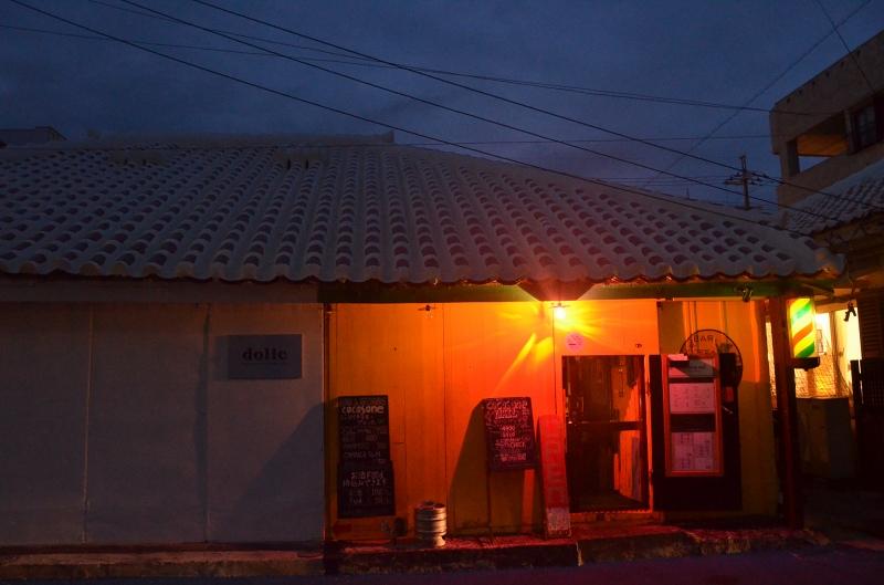 島の夕焼け_d0065116_20143477.jpg