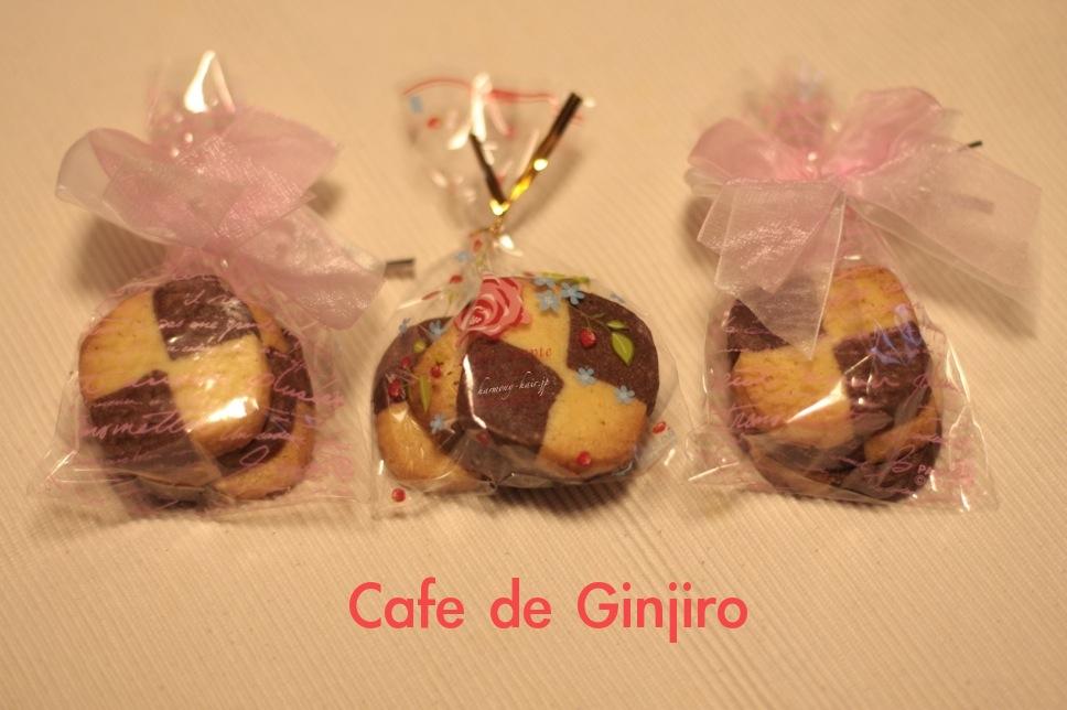 菓子職人さんの作品 パート2_c0222817_22122875.jpg