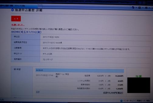 f0053218_21391180.jpg