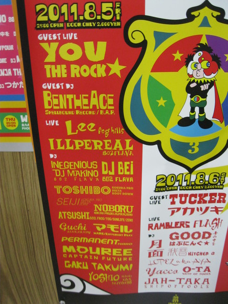 「DIG IT!DIG IT! 」3周年PARTY☆_a0125419_18503181.jpg