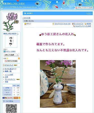 f0133923_11482619.jpg