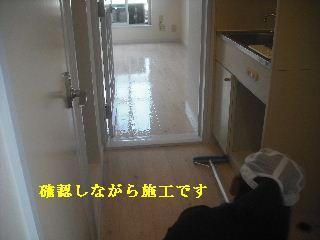 f0031037_2132211.jpg