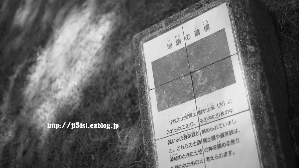 岡豊城望櫓_a0078341_2325373.jpg