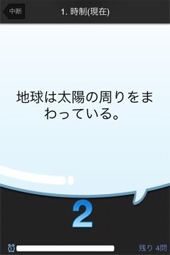 c0060143_19551733.jpg